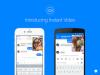 Facebook تعمل على خوارزمية جديدة لزيادة استقرار عروض الفيديو ثلاثية الأبعاد