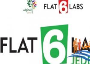 """باستثمارات 3 مليون ريال :""""Flat6Labs Jeddah """" تدعم الإبتكار فى 11 شركة ناشئه  سعودية"""