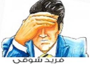 مصر وانتعاش السياحة