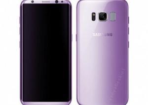 متجر برازيلي يلمح لقدوم النسخة الأرجوانية من الهاتف Galaxy S8