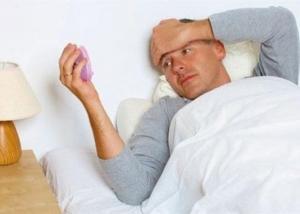 """""""شياتسو"""" طريقة يابانية لعلاج قلة النوم والمناعة"""